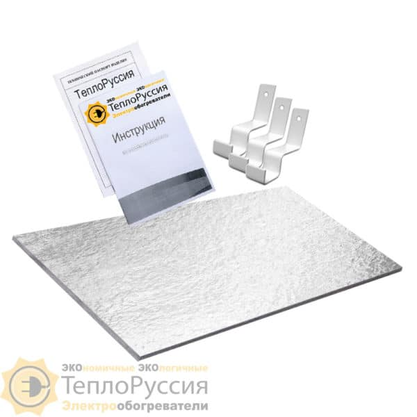 Каменно-Углеродный обогреватель ТеплоРуссия ТР300 до 10 м²