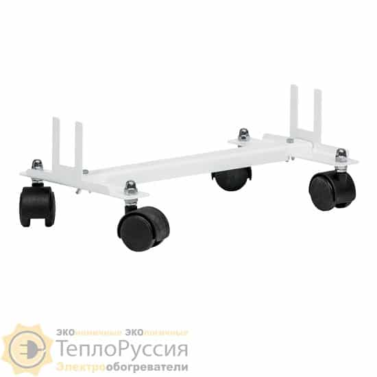 Подставка на колесах для обогревателя ТеплоРуссия