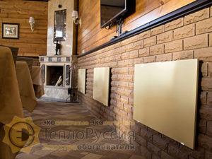 2 300x225 - Экономичные электрообогреватели нового поколения