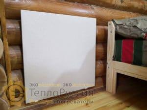 7 300x225 - Экономичные обогреватели ТеплоРуссия