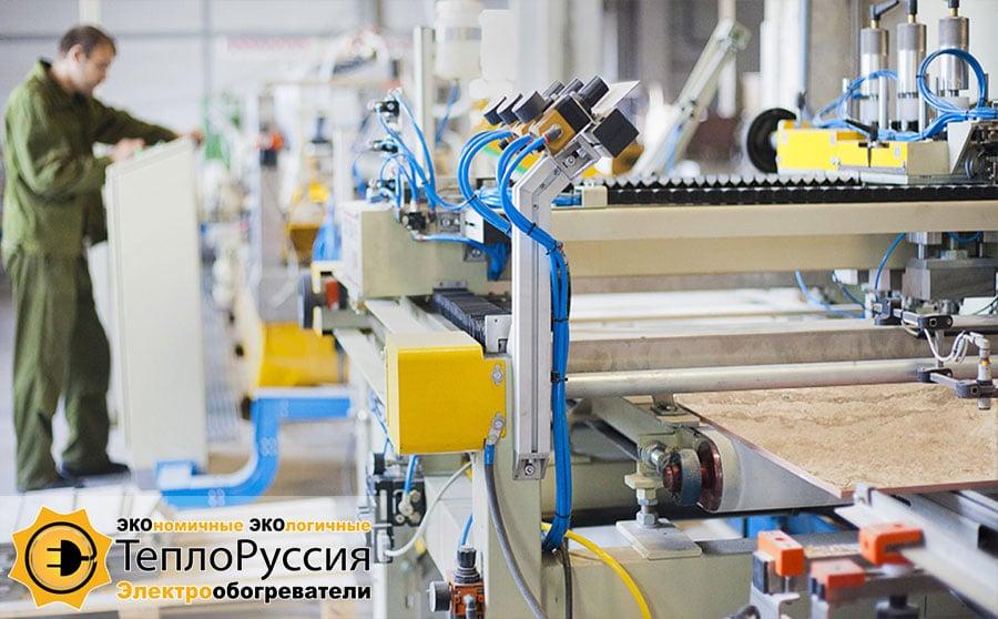 proizvodstvo - Экономичные обогреватели ТеплоРуссия