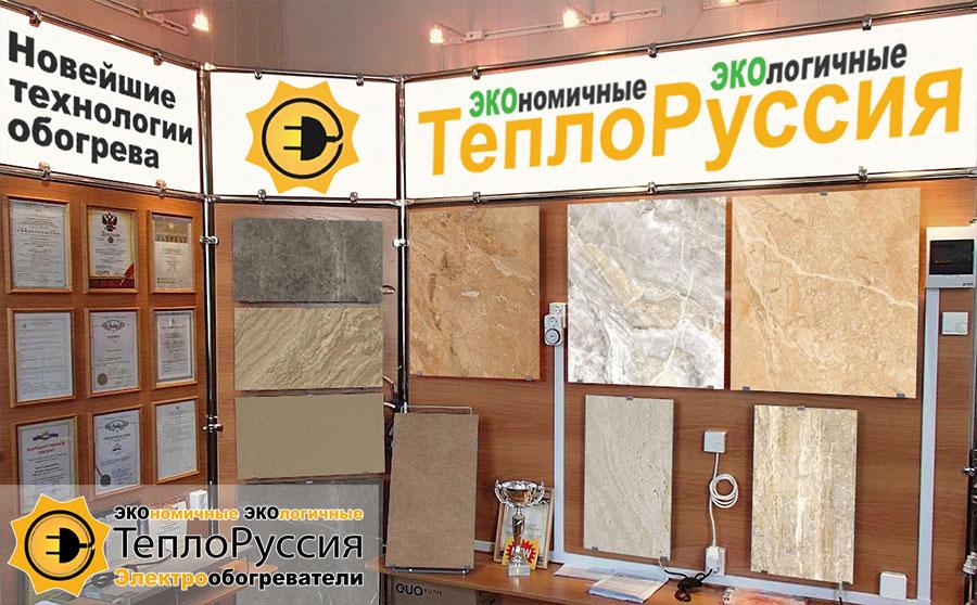 stjend - Экономичные электрообогреватели нового поколения