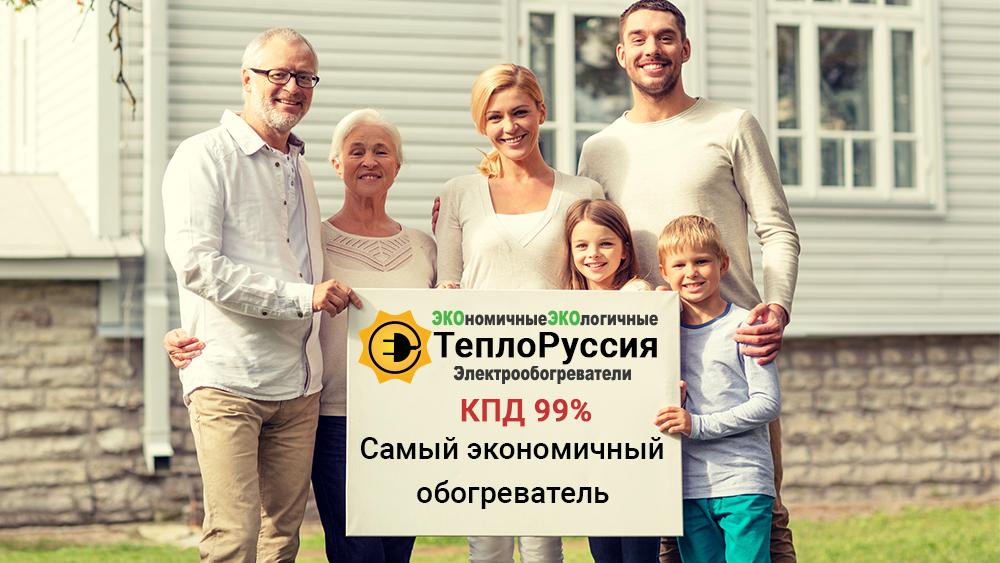 samyj jekonomichnyj obogrevatel - Выбор экономичного обогревателя. Какой выбрать?